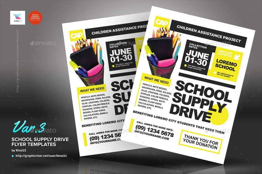 School Supply Drive Flyer Templates by kinzi21 | GraphicRiver