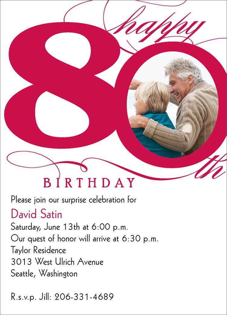 80th Birthday Party Invitation Wording Samples Efficient | neabux.com