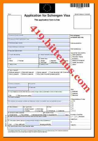 6+ schengen visa form download | science-resume