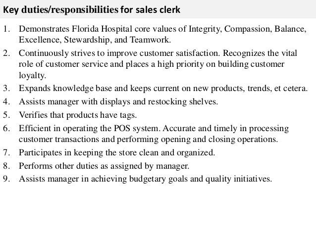 job description for file clerk