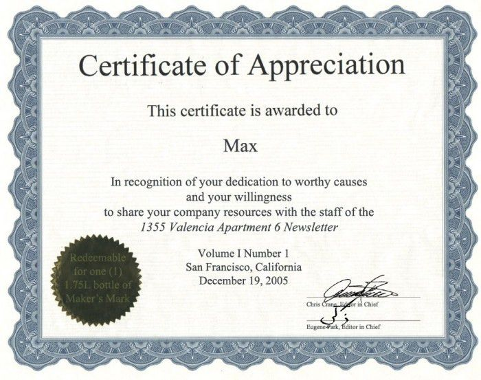 Certificate of Achievement Template for MS Word DOWNLOAD at http ...