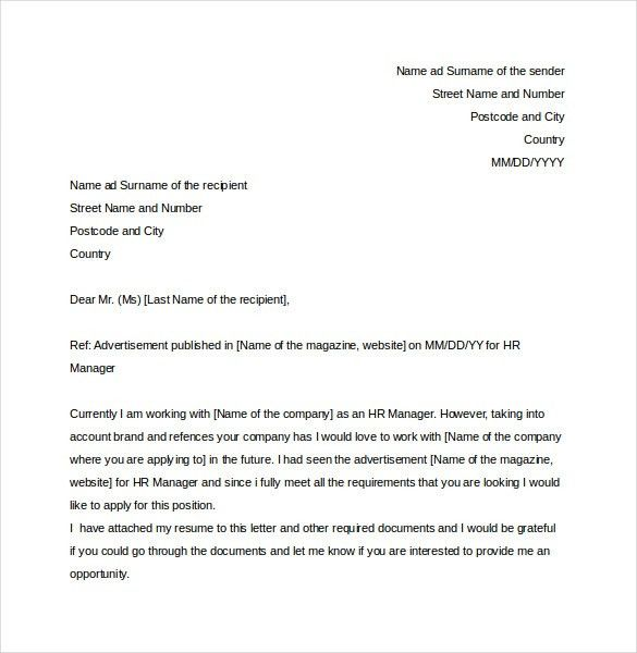 15+ HR Complaint Letter Templates – Free Sample, Example, Format ...