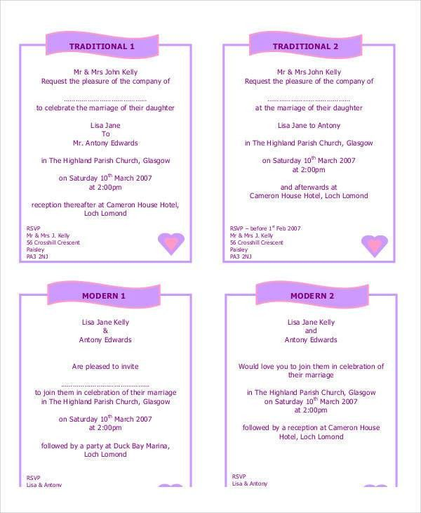 Muslim Marriage Invitation Letter Format For Friends ~ Matik for .