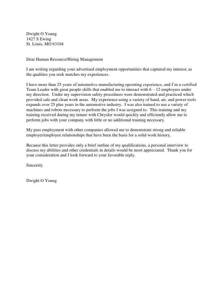 Dwight o young cover letter