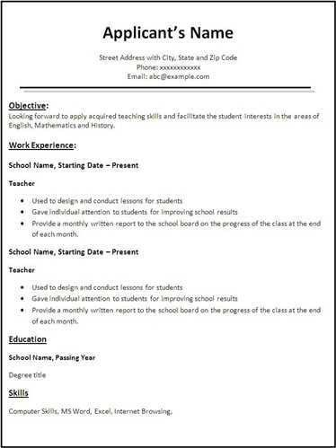copy of resume template copy a resume sample sample copy of resume ...