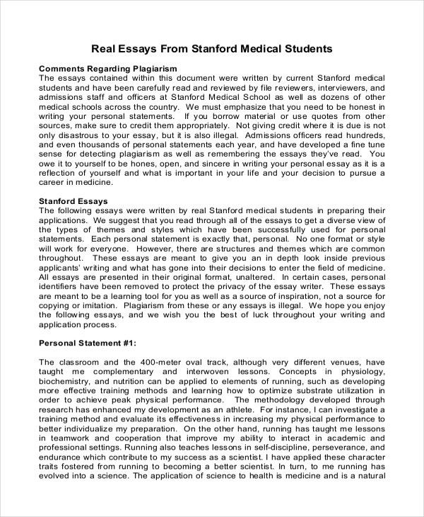 personal essay example personal narrative essay with dialogue