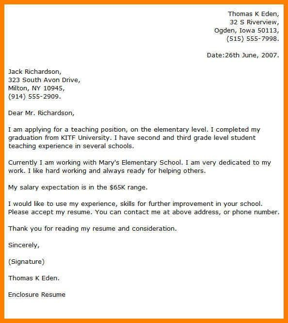 roundshotus marvelous leading education cover letter examples amp ...