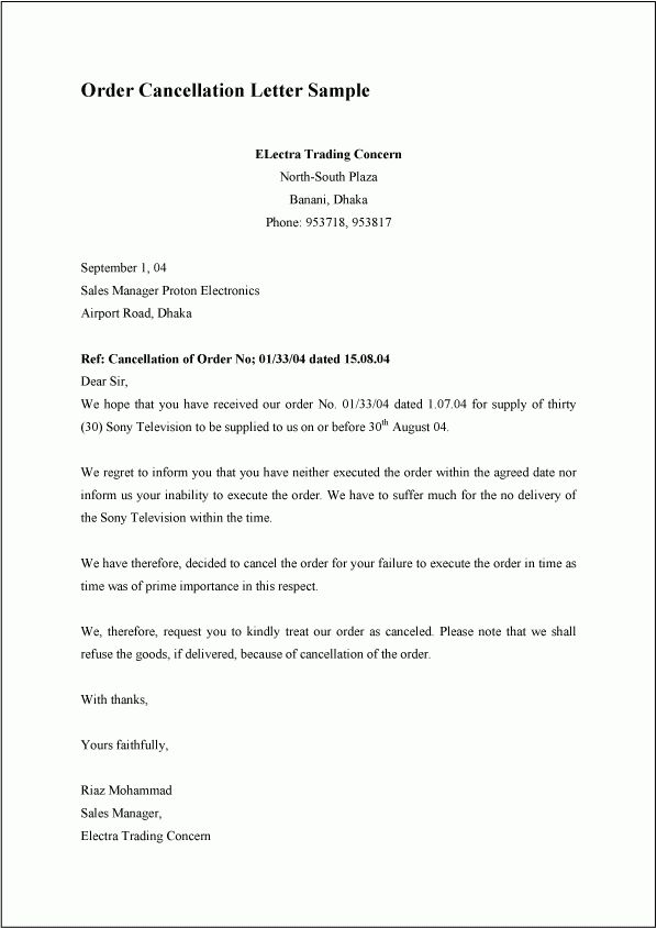 Order Cancellation Letter Sample / Example / Format / Template