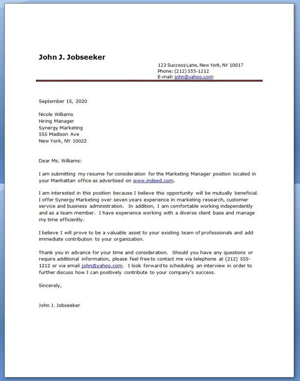 cover letter examples cover letter examples with Example Of A ...
