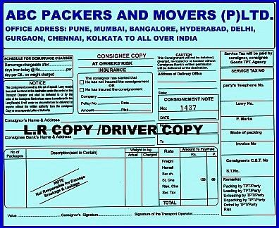 packers and movers bill for claim pune relocation quote price ...