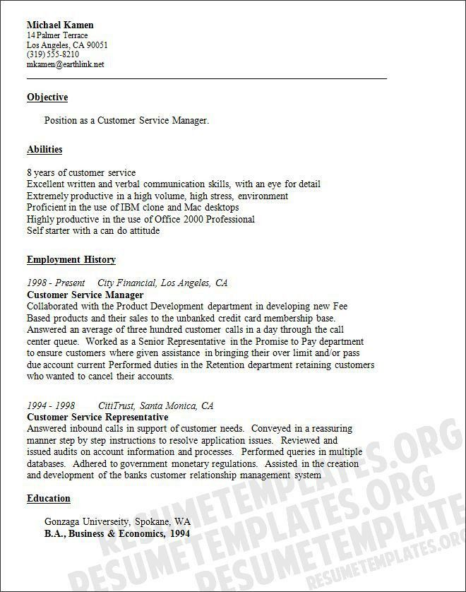 Customer Service Objective. Cover Letter Resume Examples Customer ...