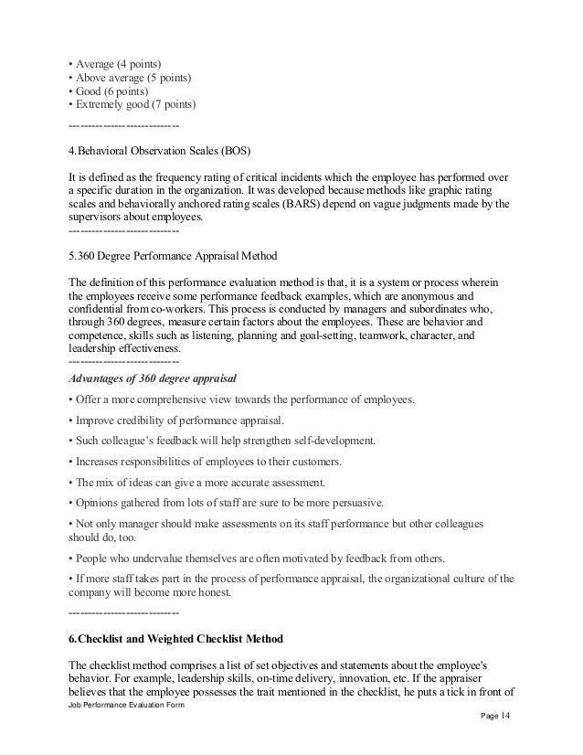 Support worker mental health performance appraisal
