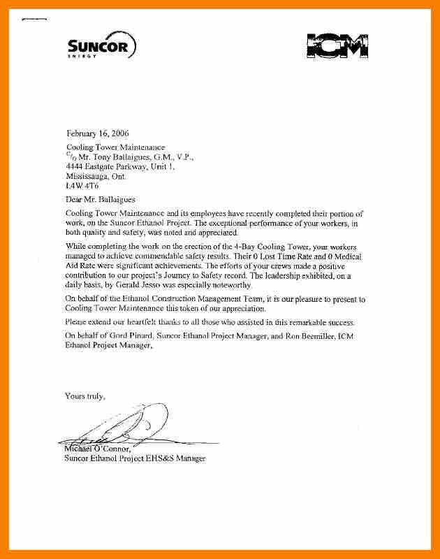 5+ reference letter template for employer | blank budget sheet