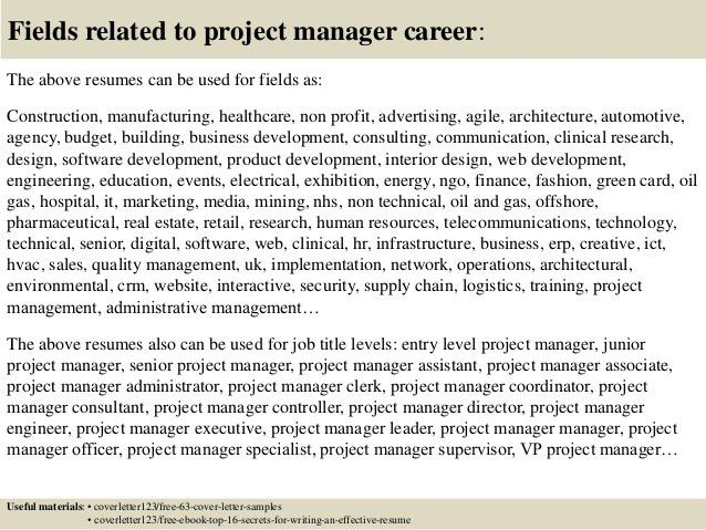 Top 5 project manager cover letter samples
