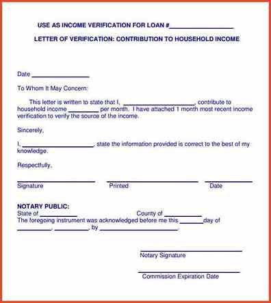 Income Verification Forms. Income And Employment Verification Form ...