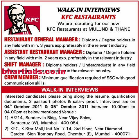 job advertisements samples