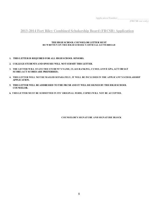Fort Riley Combined Scholarship 2012 2013 Application
