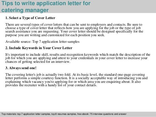 Catering manager application letter