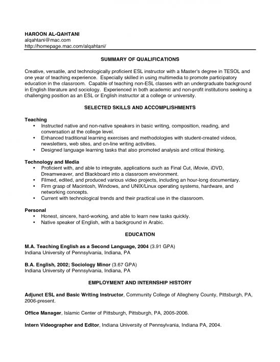 cover letter template for resume for teachers year teacher cover ...