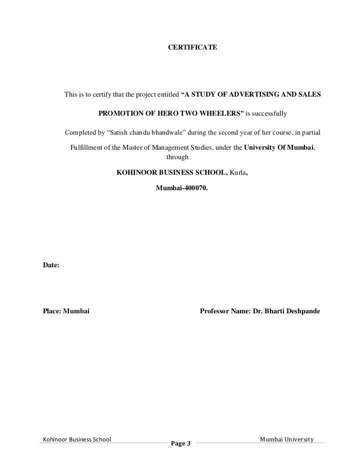 sales certificate format