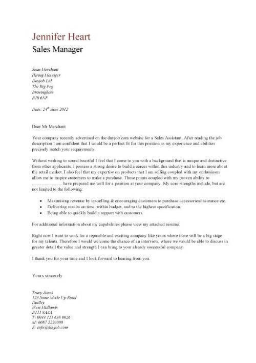 covering letter sales
