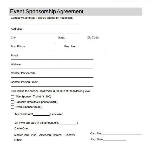 Charity Sponsor Form, charity\/sponsorship requests quality ...