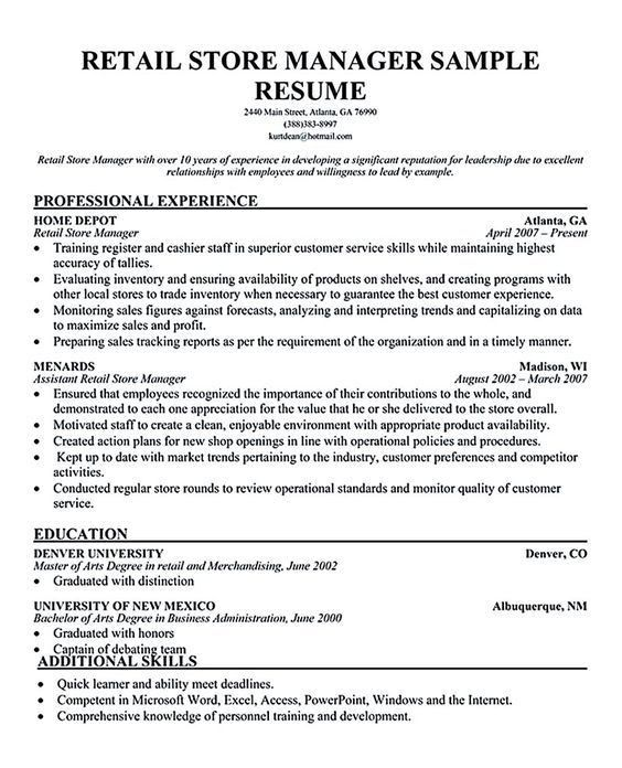 Retail Manager Resume Examples 2015 You could need retail manager ...