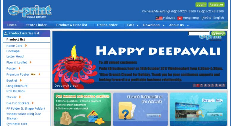 Access e-print.my. e-print Solutions Sdn Bhd|Name Card Printing ...