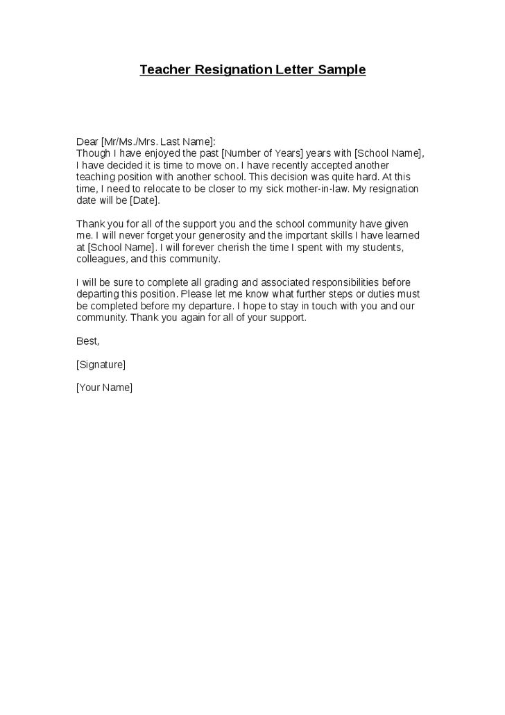 Resignation Letter : Teacher Job Resignation Letter Format Simple ...