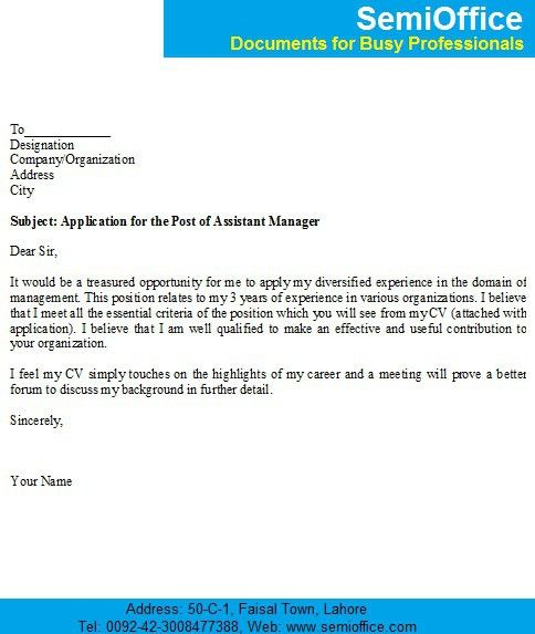 Application for the Post of Assistant Manager