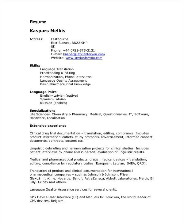 Proofreader Resume Template - 6+ Free Word, PDF Documents Download ...