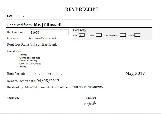 Customizable Rent Receipt Template for MS WORD | Document Hub