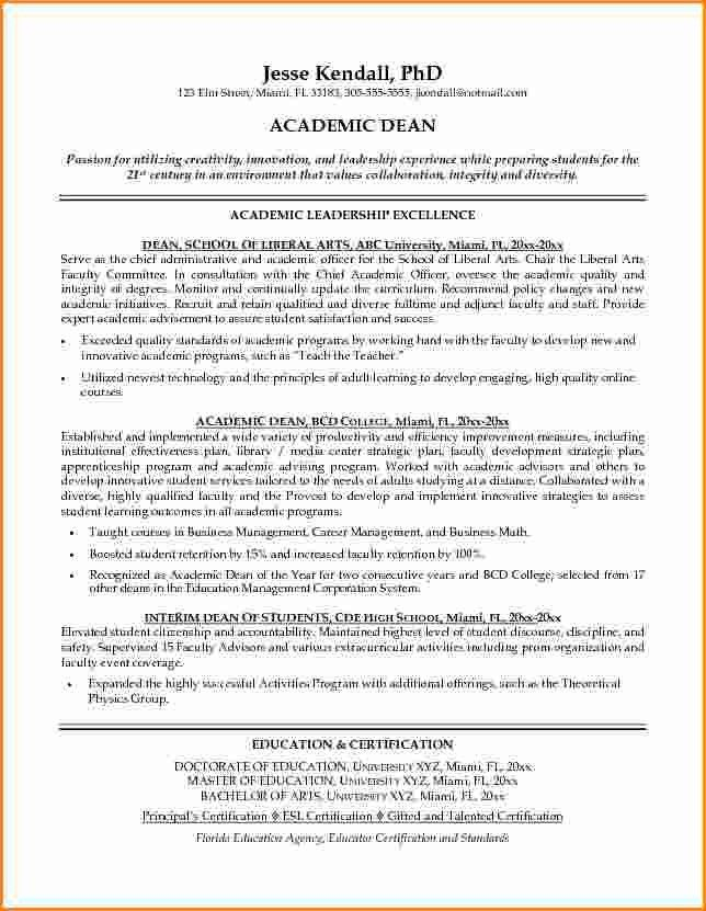 10+ high school academic resume examples | Invoice Template Download