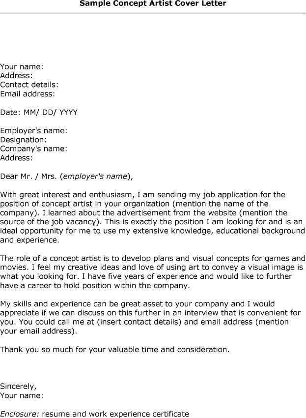 artist cover letter technical artist cover letter in this file