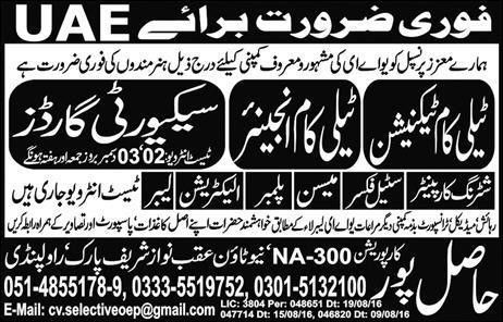 JOBS in UAE 2016-Telecom Engineer-Telecom Technician-Security ...
