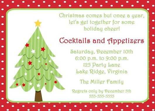 christmas party invitations templates free printables – Party ...