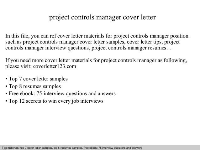 Project controls manager cover letter