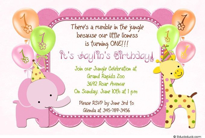 Birthday Invitation Wording | wblqual.com