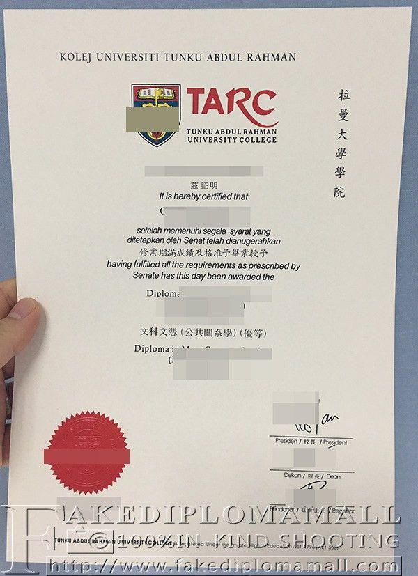 TARC University fake degree certificate from Malaysia_Buy degree ...