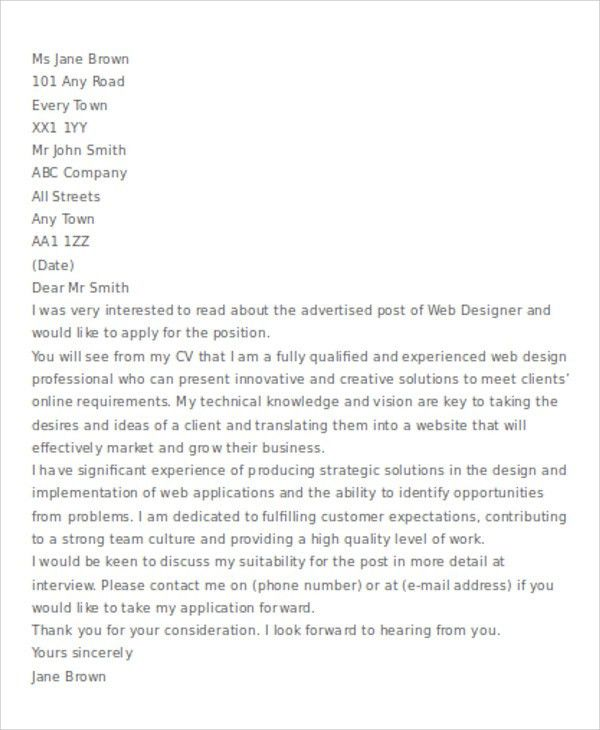 Captivating Web Developer Cover Letter Web Developer Cover Letter Classic Asp