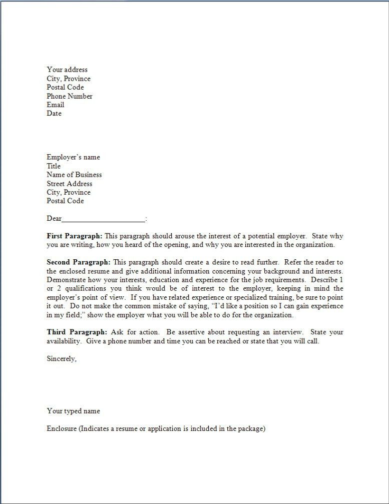 investment banking sample cover letter. best sample cover letters ...