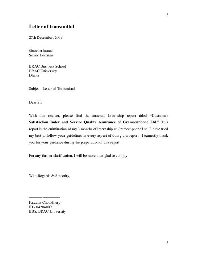 quality assurance cover letter software quality assurance cover ...