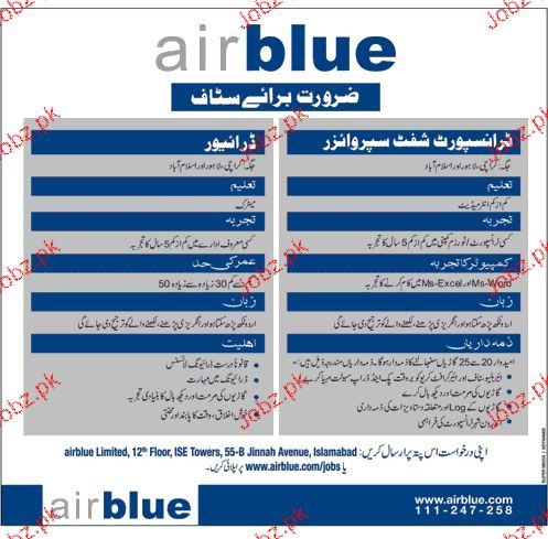 Transport Shift Supervisor and Drivers Job in Air Blue 2017 Jobs ...
