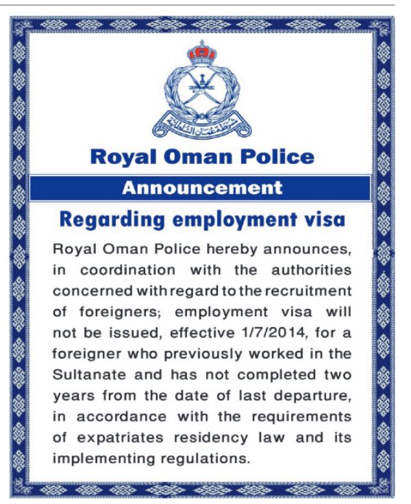 2-year visa change ban on expat employees in Oman is back – Kishor ...