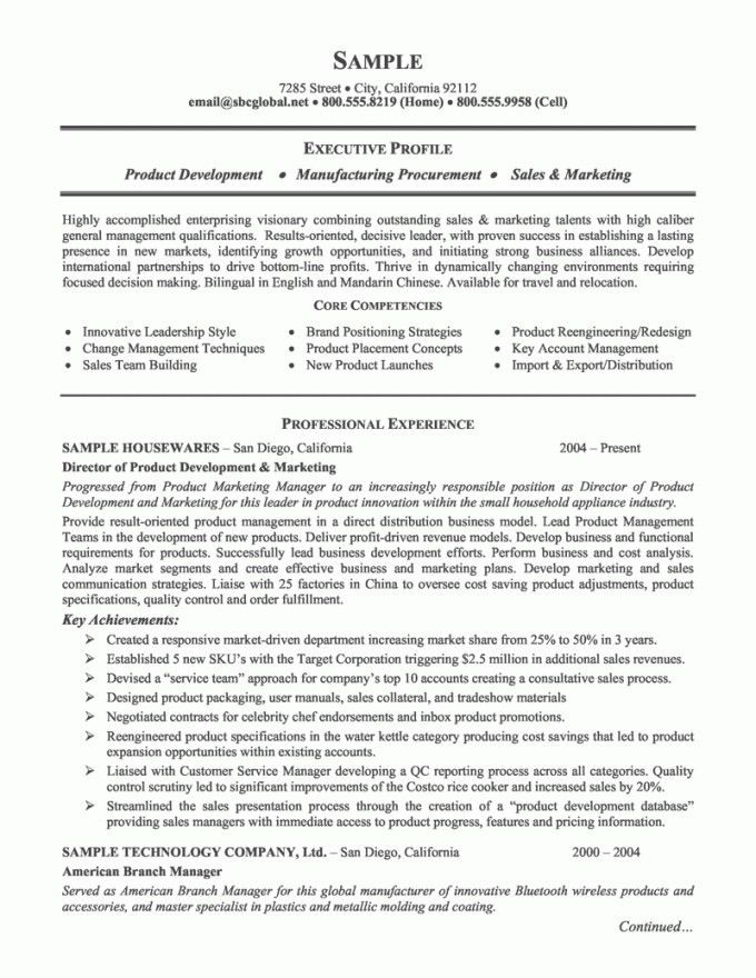 Assistant Manager Job Description Resume | Resume Examples 2017