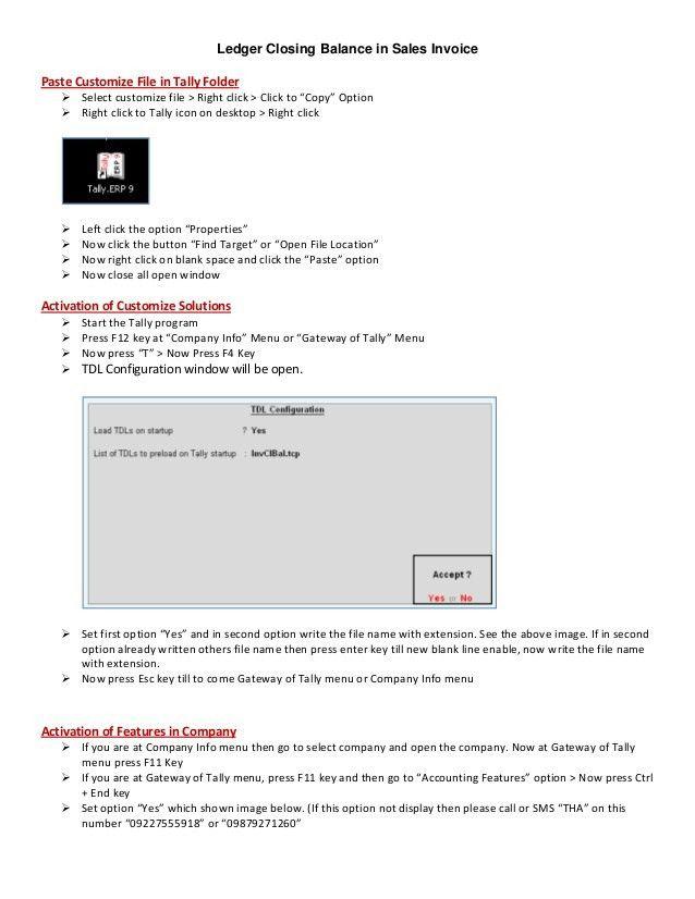 Print Customer's Closing Balance in Sales Invoice (English)