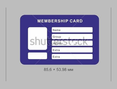 Blank Membership Cards 44 [Template.billybullock.us ]