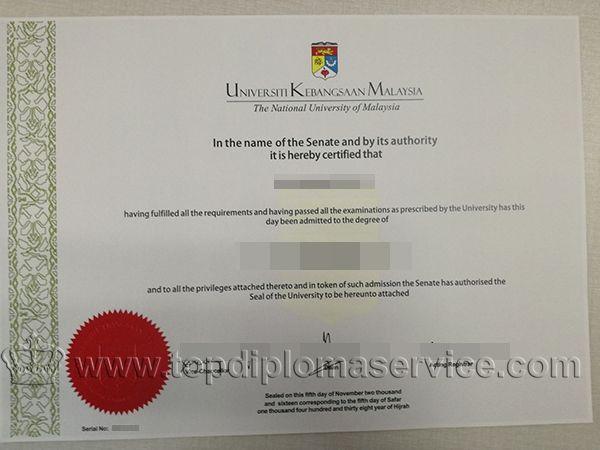 31 best buy Malaysia University degree certificate. make MY ...