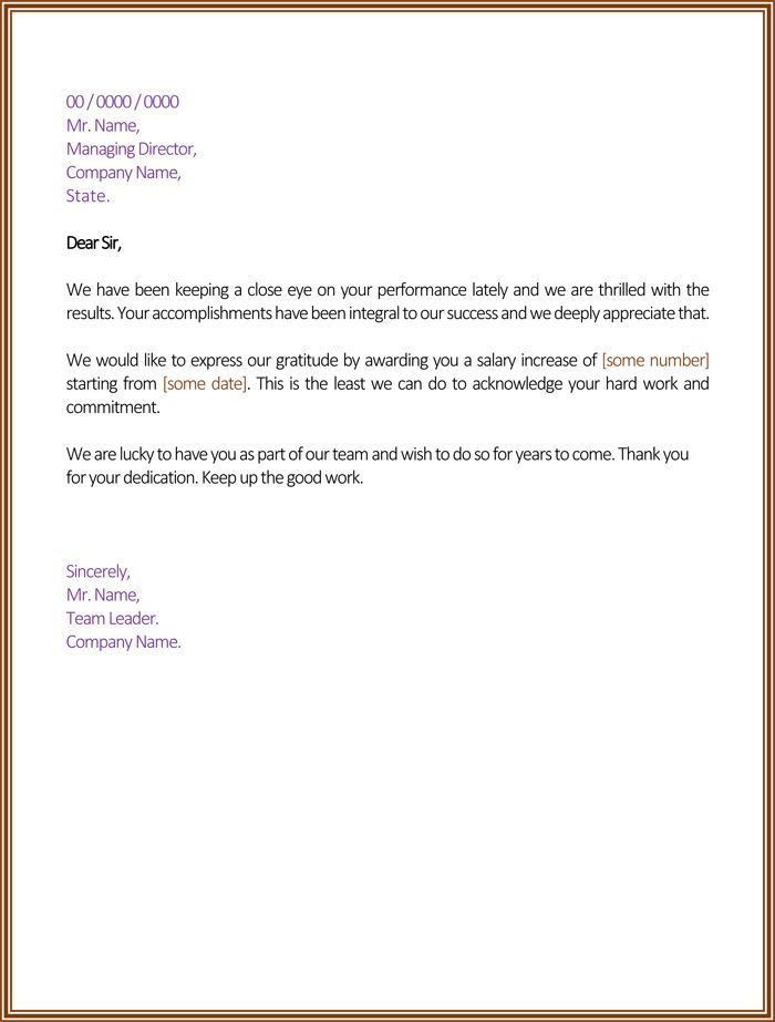 Pay Increase Letter | Best Business Template