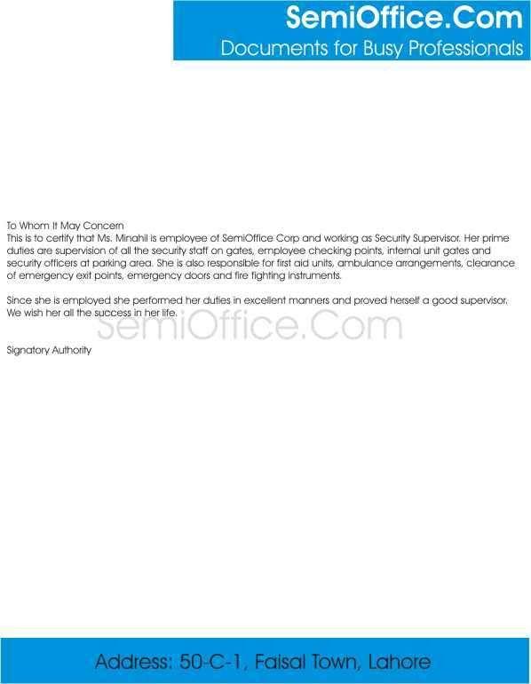 Experience_Letter_for_Security_Supervisor.jpg